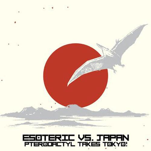 Esoteric_Japan