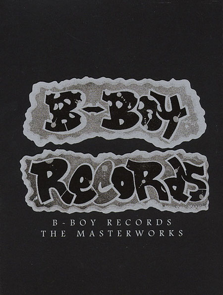 B-Boy Records_BOX