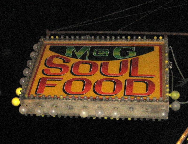 Soul_Food