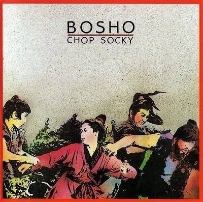 Bosho