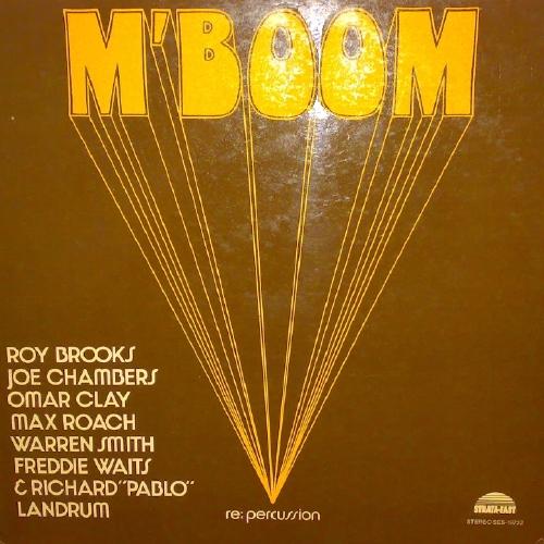 Mboom