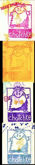 Chotchke Collage 2