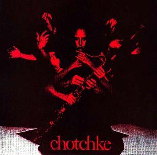 Chotchke 7 inch