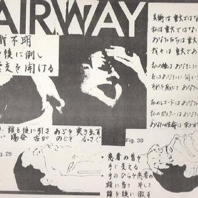 Airway_-_2009113014357463