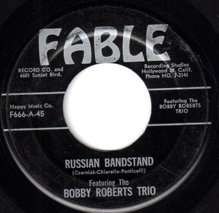 Russian_Bandstand