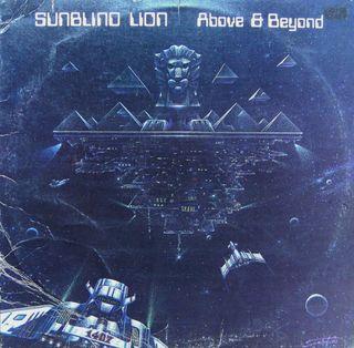 Sunblind Lion