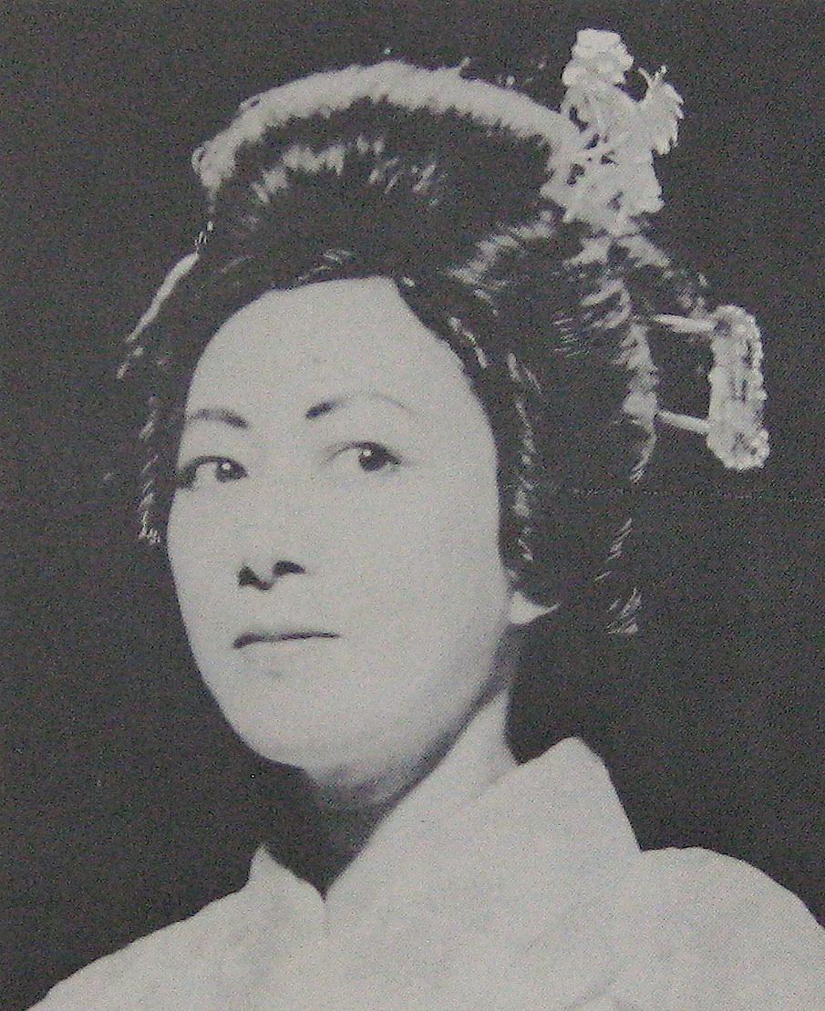 Michiko T