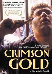 Crimson-gold
