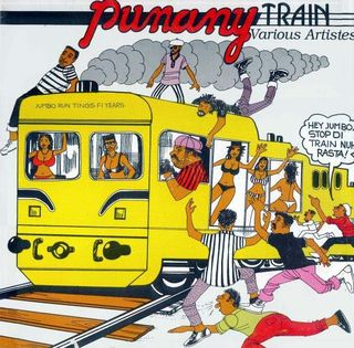 Va_-_punany_train