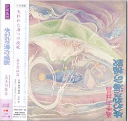 Japan250