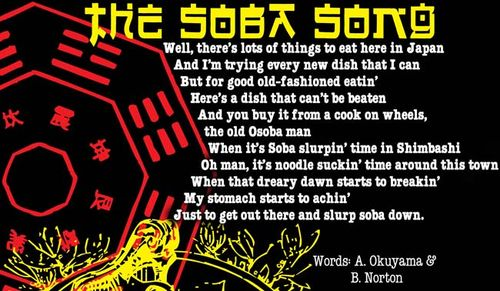 Soba Song  lyric V3