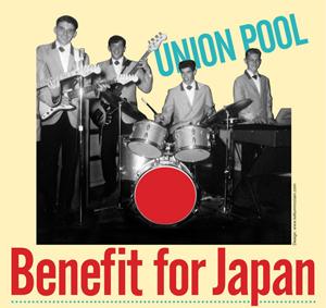 UP Japan Benefit final-1