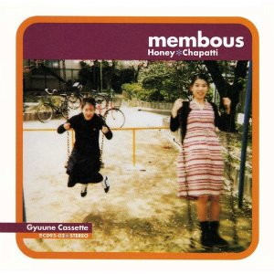 Membous