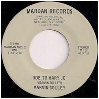 45rpm_mardan_ode_to_mary_jo