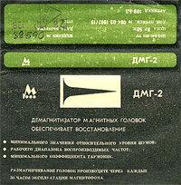 Russian_j_card