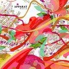 Apparat_walls_2
