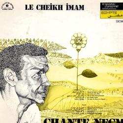 Cheikh2