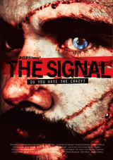 Signal_2