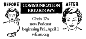 Comm Break Logo