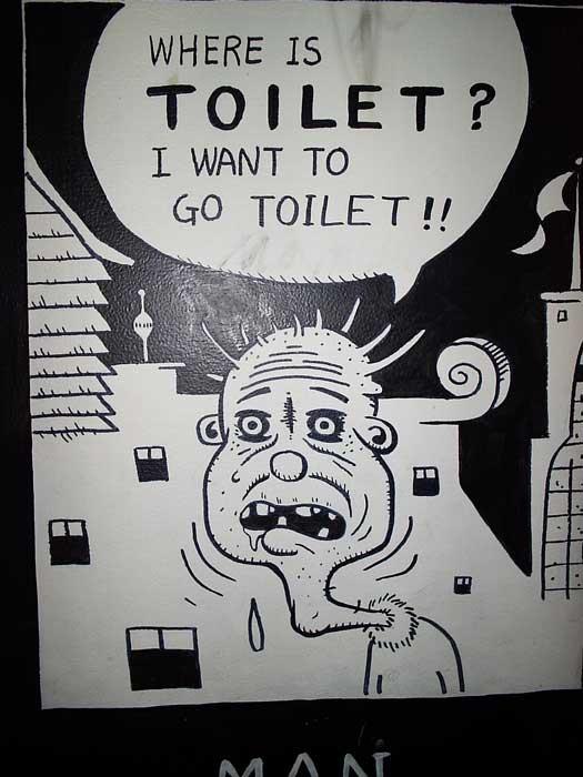 Cartoon Bathroom Door Bathroom Door Cartoon