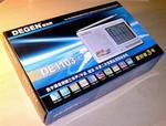 Degen1103box