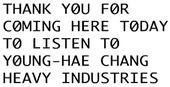 Hae_chang_1
