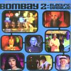 Ram_balram_and_va_bombay_2