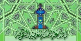 Saudi_stream_image_2