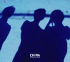 Va_china_the_sonic_avant_garde_1