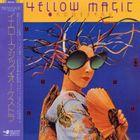 Yellow_magic_orchestra