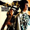 Yoshidabrothers