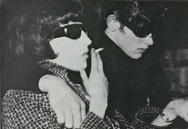 David and Maureen Smith (1966)
