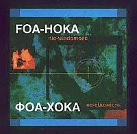 Foahoka5