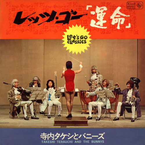 Takeshi Terauchi and the Bunnies
